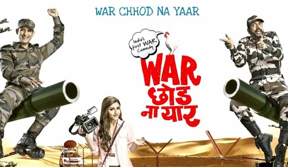 war-chhod