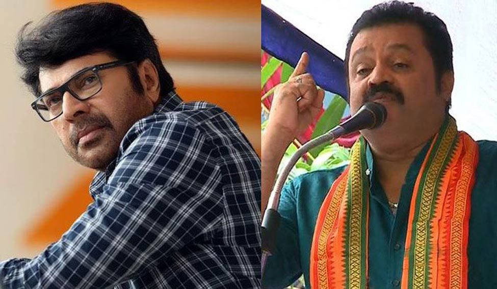 Mammooty has a piece of advice for MP Suresh Gopi