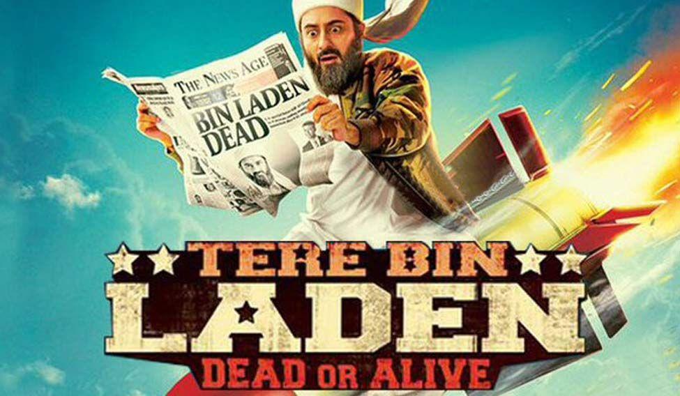 Tere-Bin-Laden-2-poster