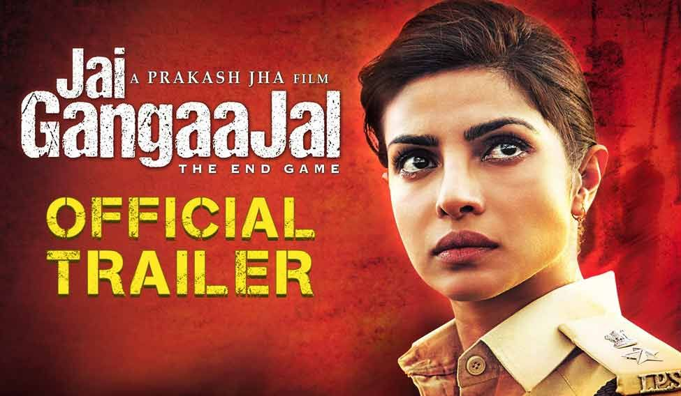 jai-gangajal-poster