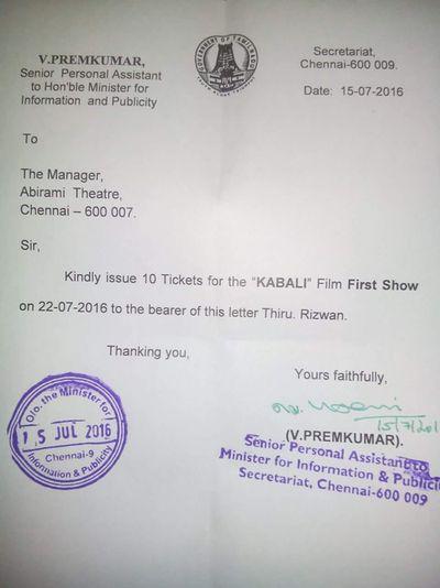 kabali-govt-letter
