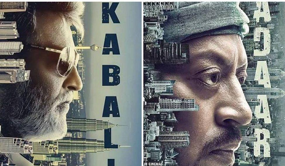 kabali-madaari-poster