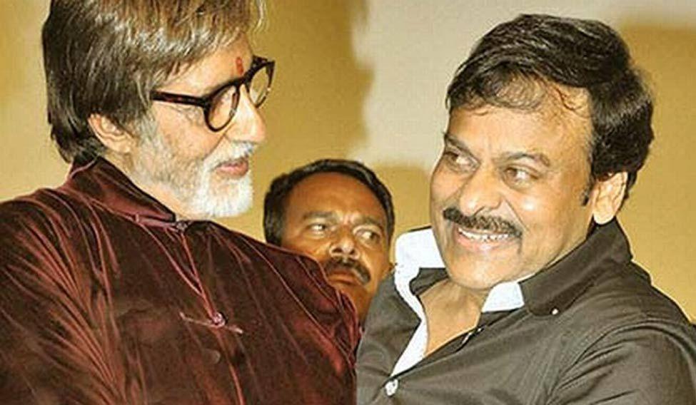 Amitabh-Bachchan--Chiranjeevi.