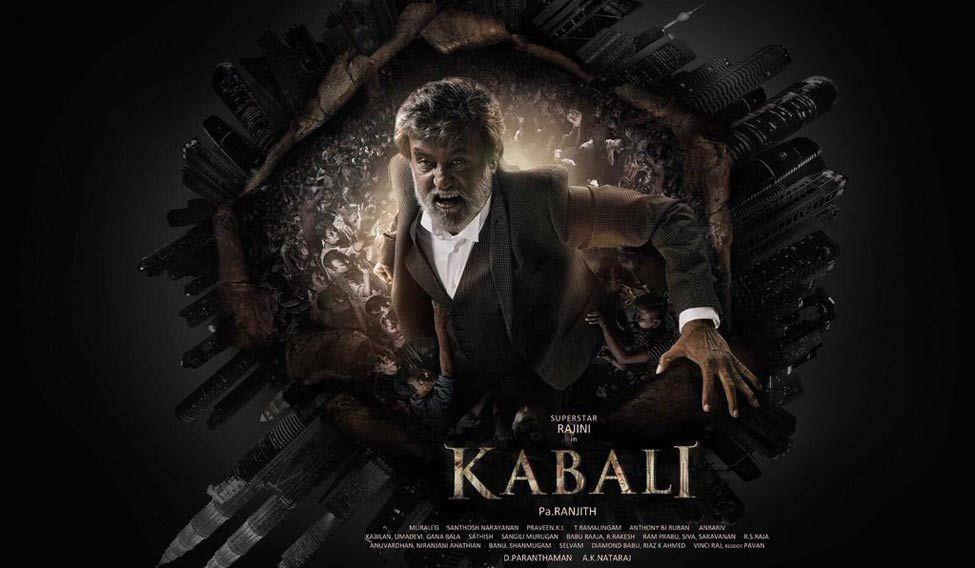 kabali-new-poster