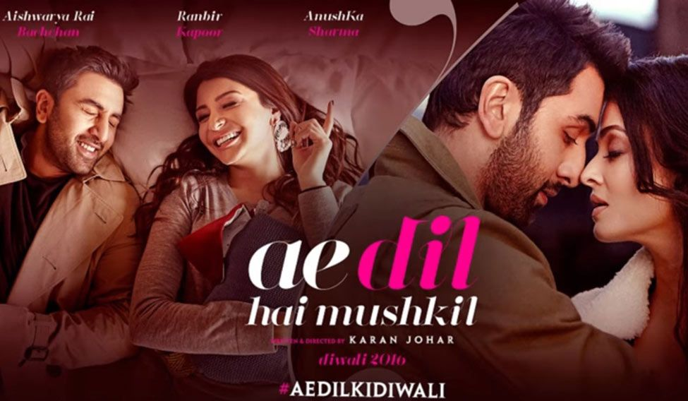 adhm-trailer-release