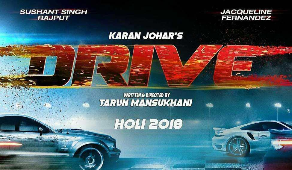 'Drive' marks start of bond between Bollywood, Israel