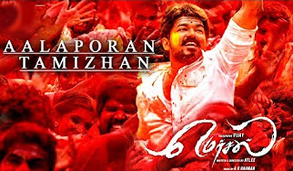 Aalaporan Thamizhan', first single from 'Mersal', to be