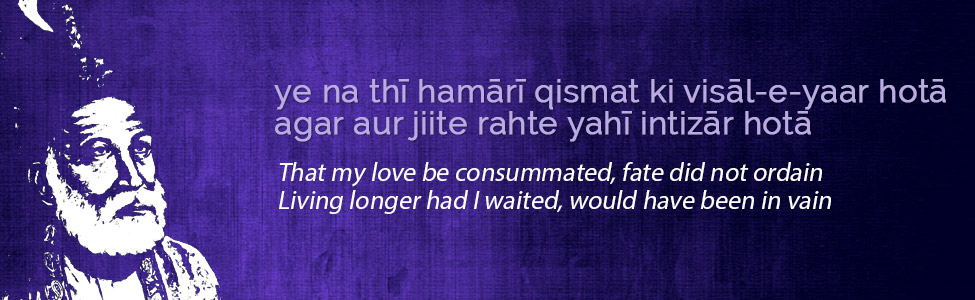 Hope and despair resplendent in mirza ghalib 39 s poems for Diwan e ghalib shayari