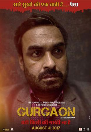 gurgaon-poster-2.jpg