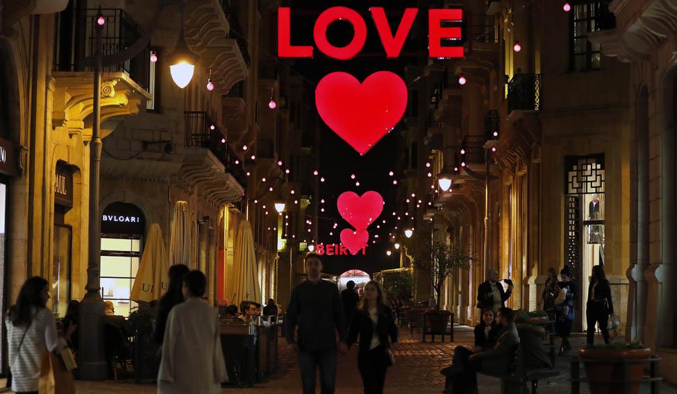 Lebanon Valentines Day