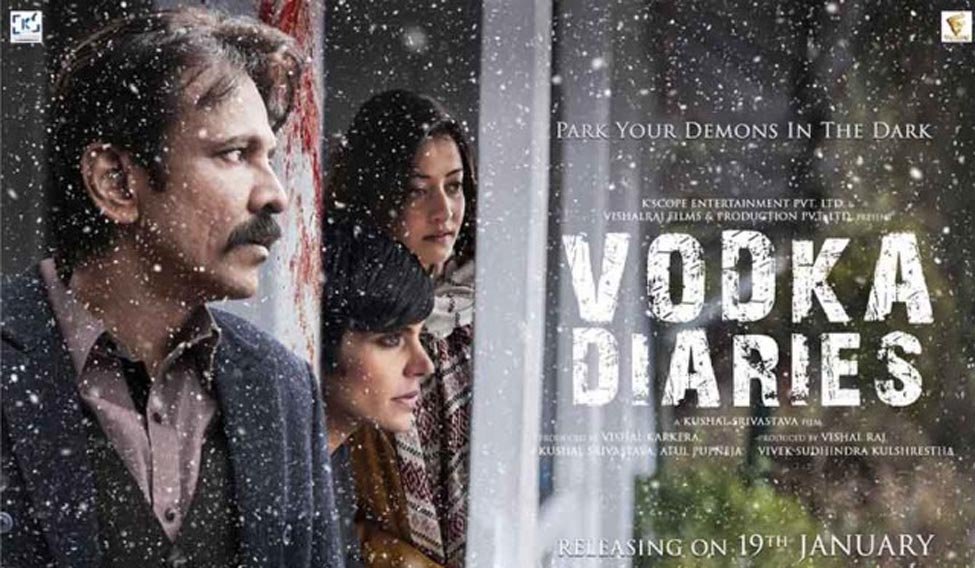 vodka-diaries-poster