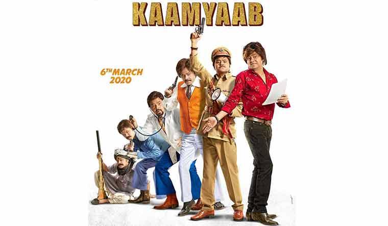 kaamyaab-1