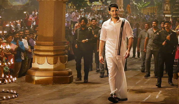 The country needs a political change: 'Bharath Ane Nenu' director Koratala Siva