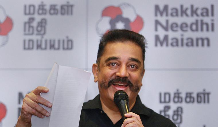 Tamil stars Kamal Haasan, Suriya and Karthi donate to Kerala CM's relief fund