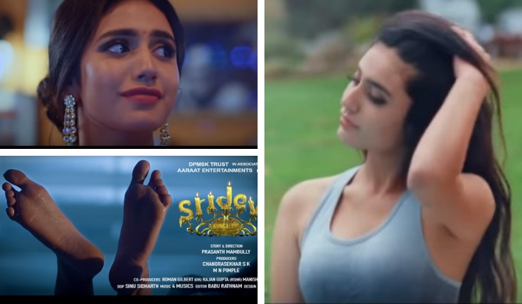 'Sridevi Bungalow' is going to be Priya Prakash Varrier's Bollywood debut film