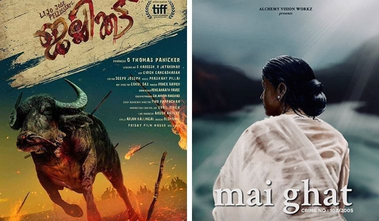 'Jallikattu' and 'Mai Ghat' to compete for Golden Peacock at IFFI 2019