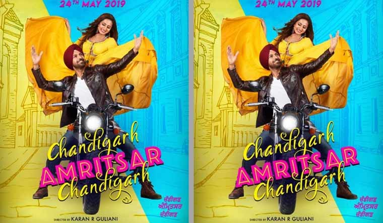 Chandigarh-movie-name