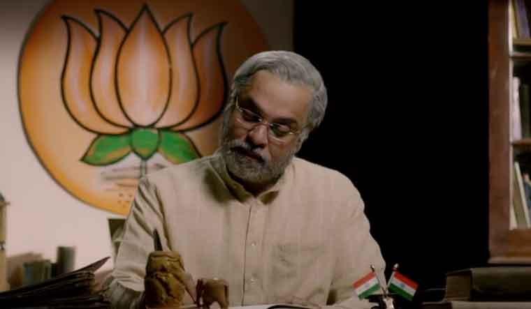 After Modi biopic, now Modi web series faces EC's wrath