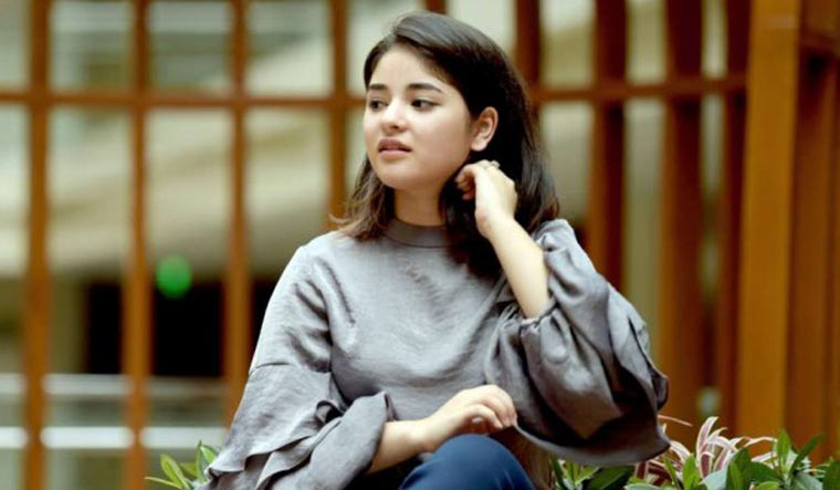 Zaira Wasim to quit films, says not happy with line of work