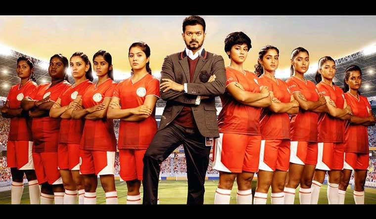 Bigil-Vijay-Film-Promo