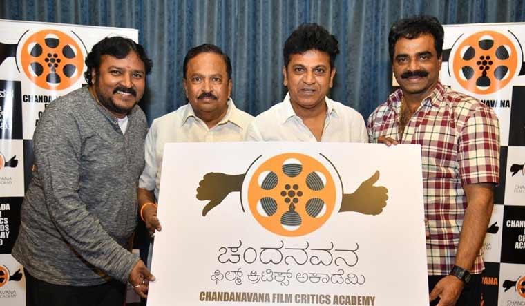 kannada-film-academy
