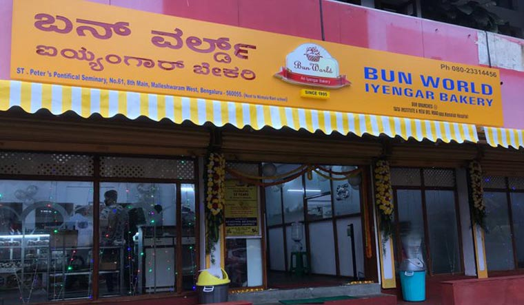 'Bommi's bakery' turns 25; Captain GR Gopinath congratulates his wife