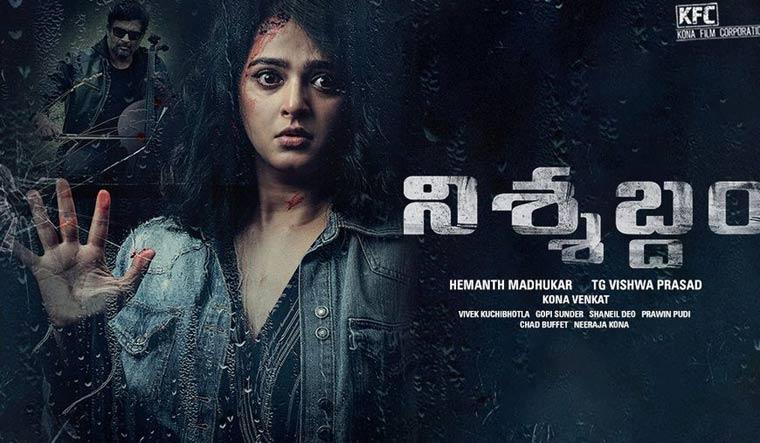 'Nishabdham', with Madhavan and Anushka Shetty in the lead, to premiere on Amazon Prime