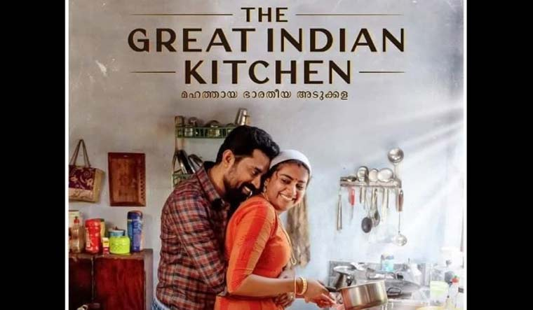 great-indian-kitchen