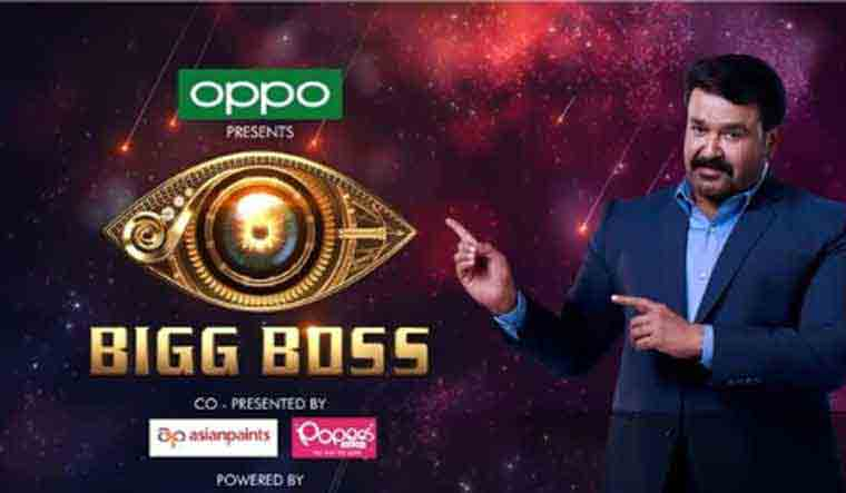 bigg-boss-mohanlal