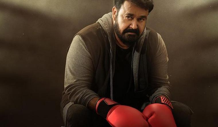 mohanlal-boxer