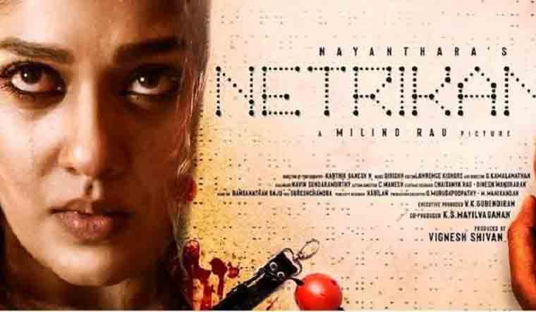 netrikann-poster
