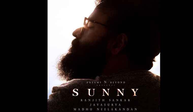 jayasurya-sunny