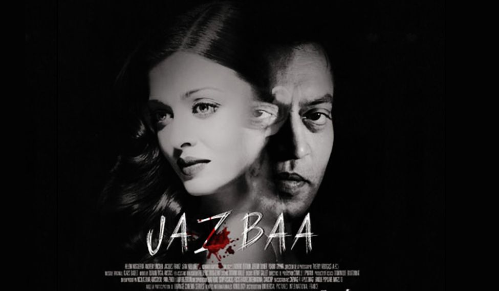 Now, a smartphone named after Bollywood film 'Jazbaa'