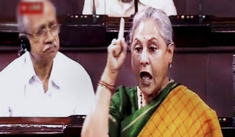 Jaya-Bachchan-RS
