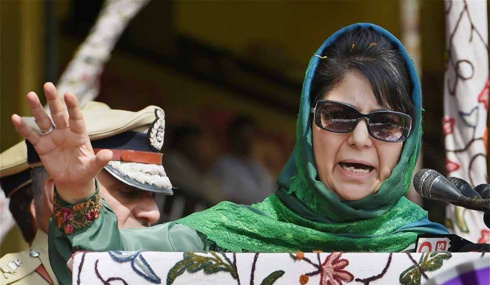 J&K Assembly is most empowered in India: CM Mehbooba Mufti