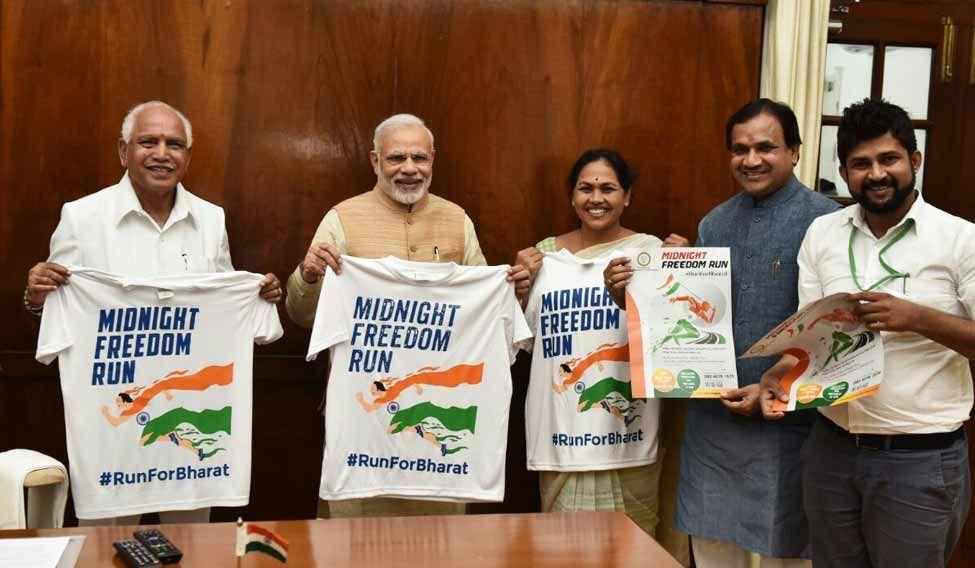 Midnight-Freedom-Run-t-shirts