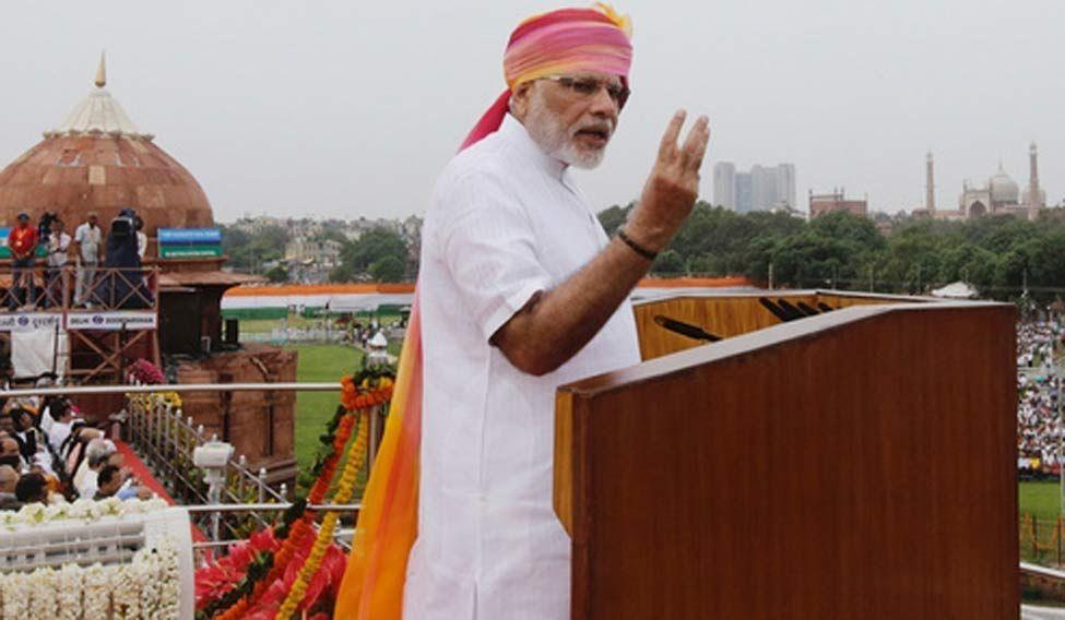 Modi-I-day-address