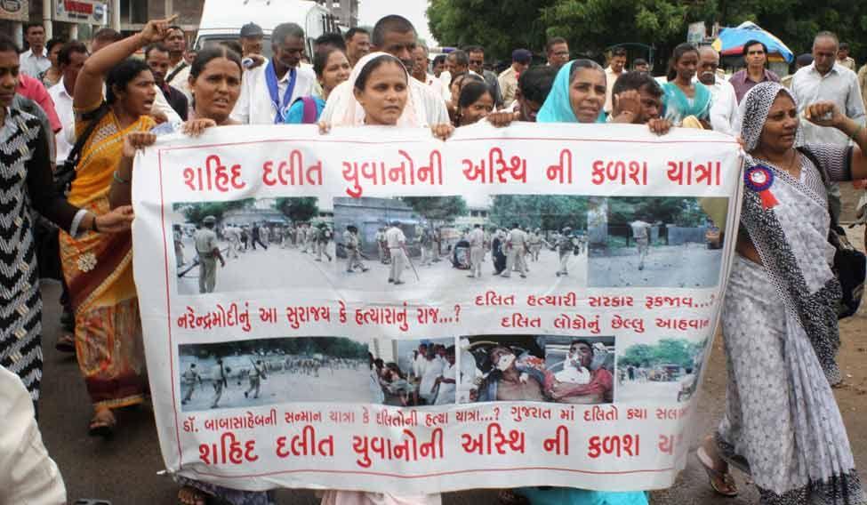 dalit-protest-gandhinagar