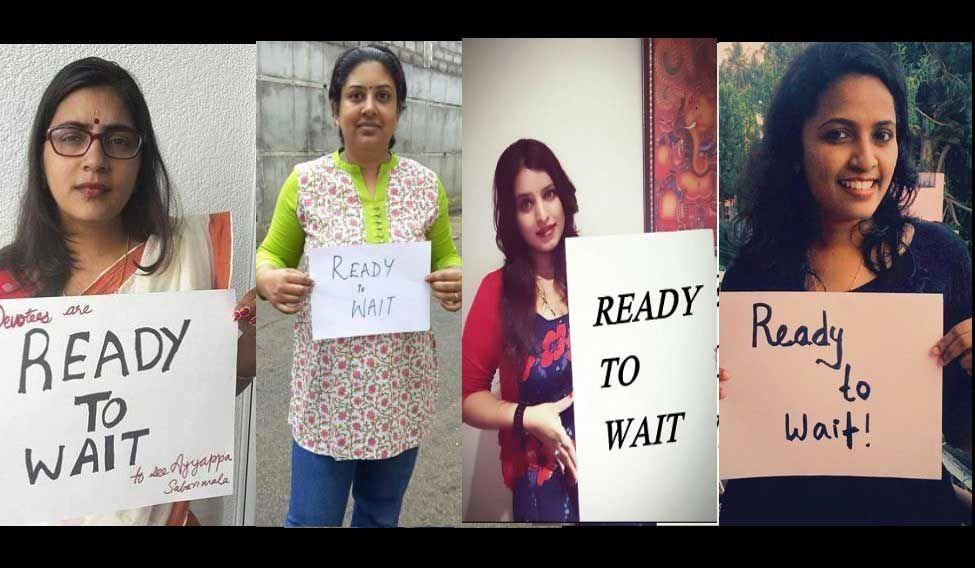 Sabarimala row: Women devotees say they're #ReadyToWait