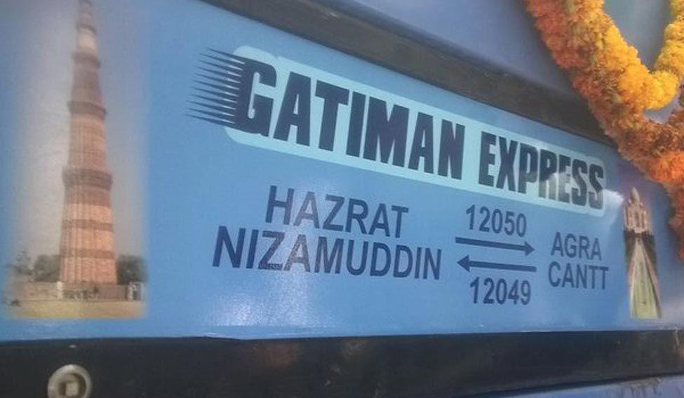 Gatiman-Express-Flag-off