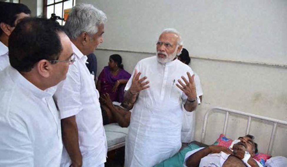 Modi-Kollam-visit