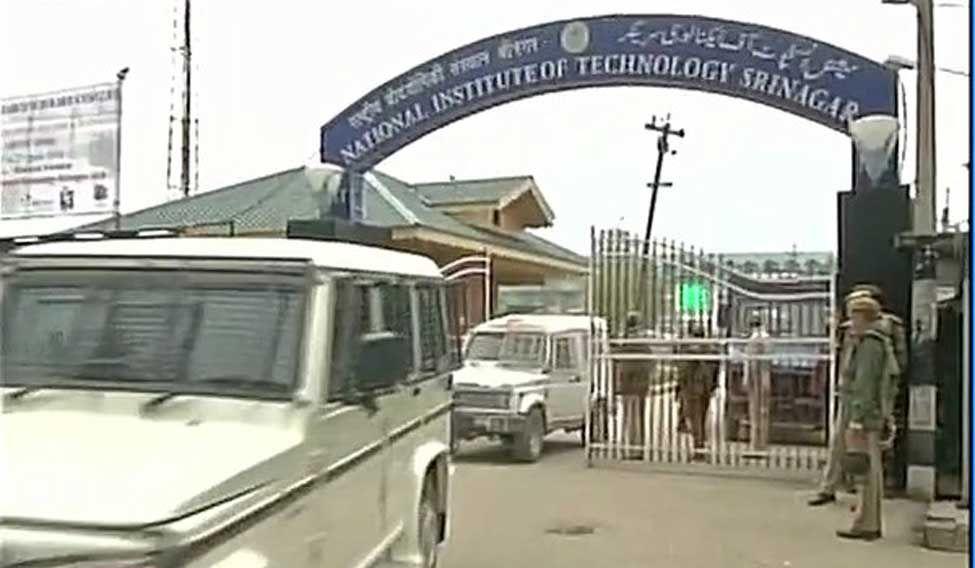 NIT-Kashmir-ANI