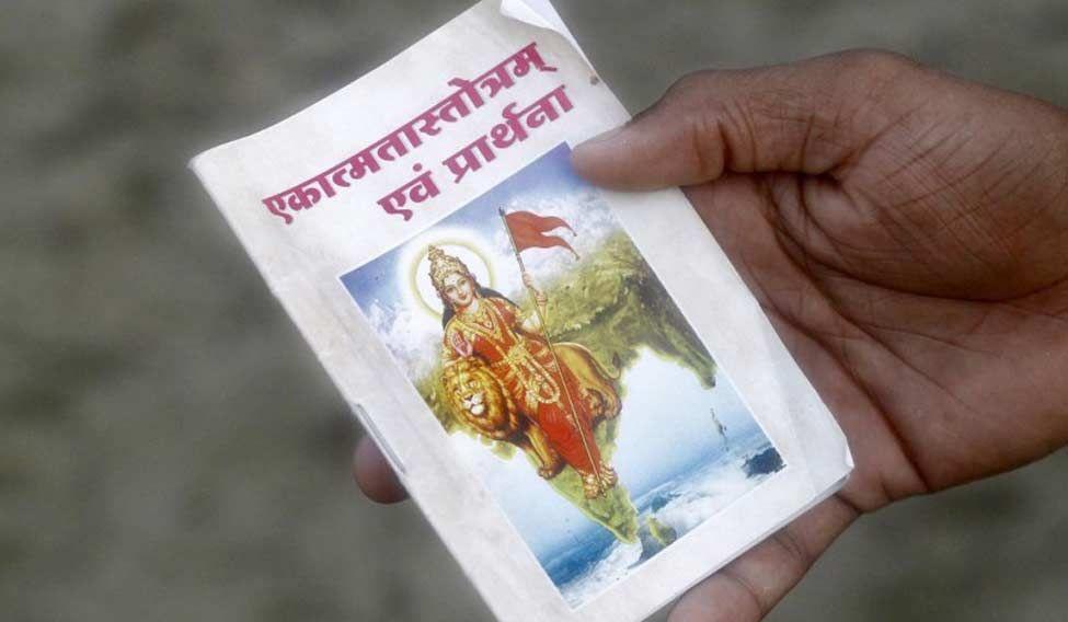 bharat-mata-reuters