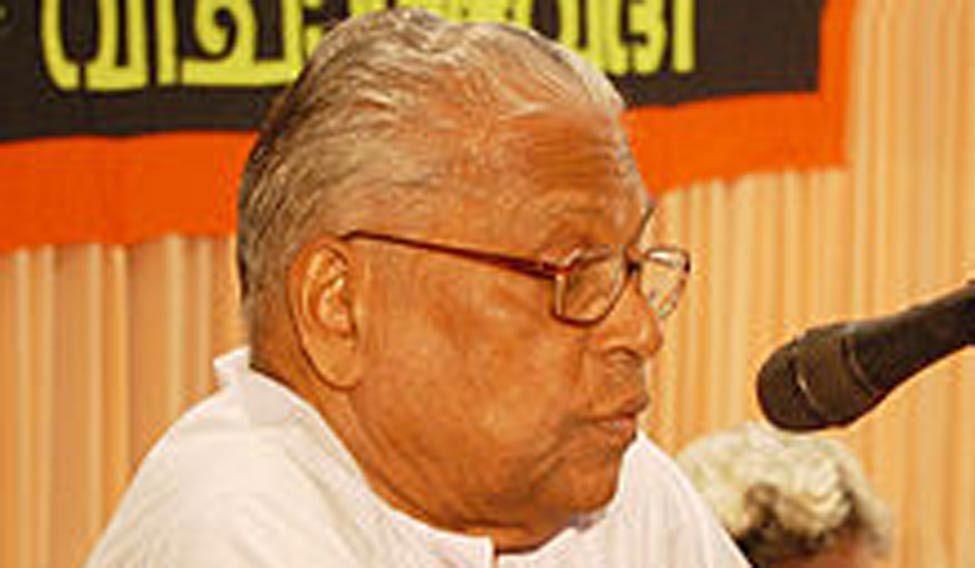 Achuthanandan