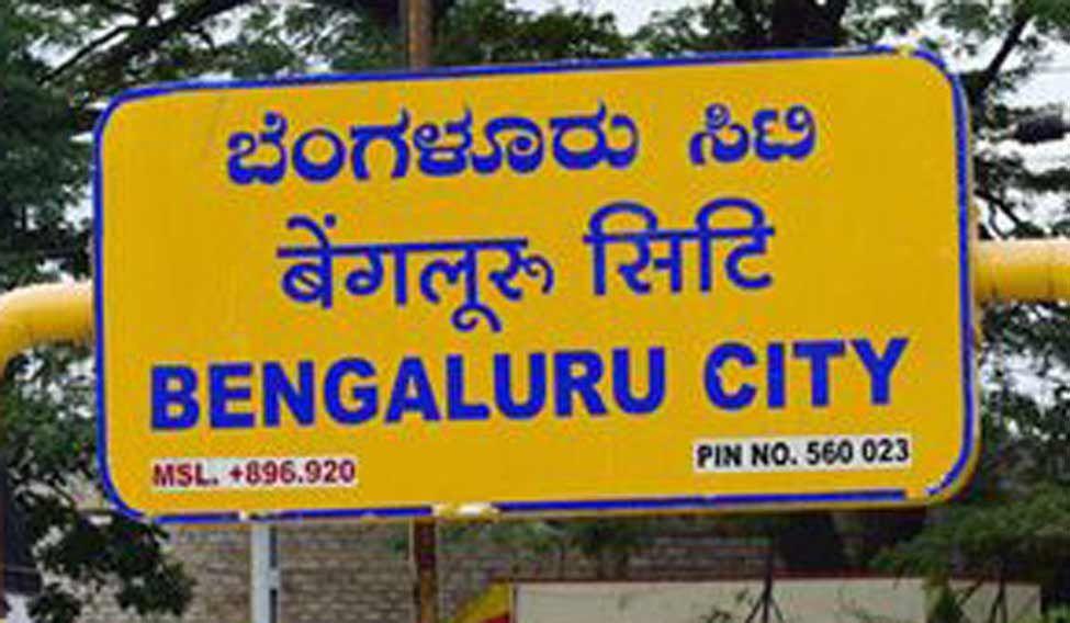 Bengaluru-city