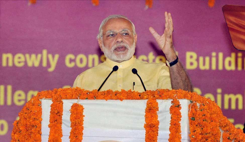 Coimbatore-Modi