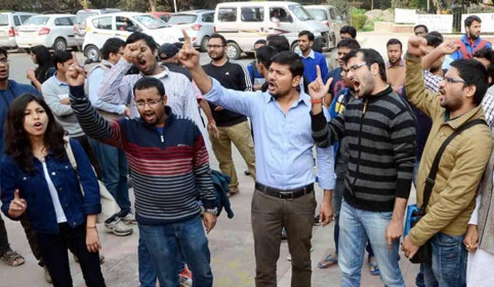 JNU-protest
