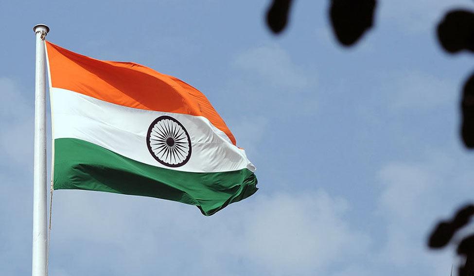 national-flag-afp