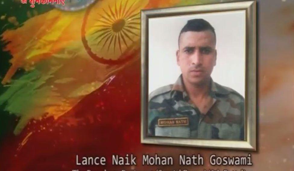 Lance-Naik-Goswami