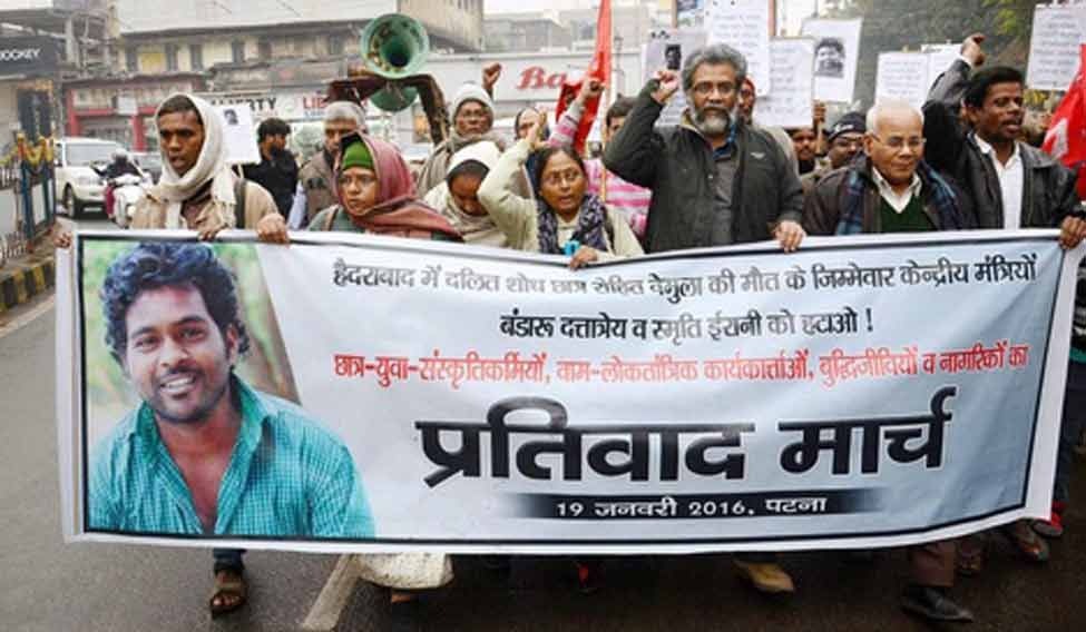 Rohith-protest